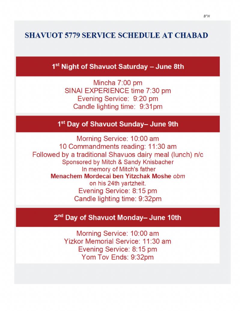 Shavuot Services 2019.png