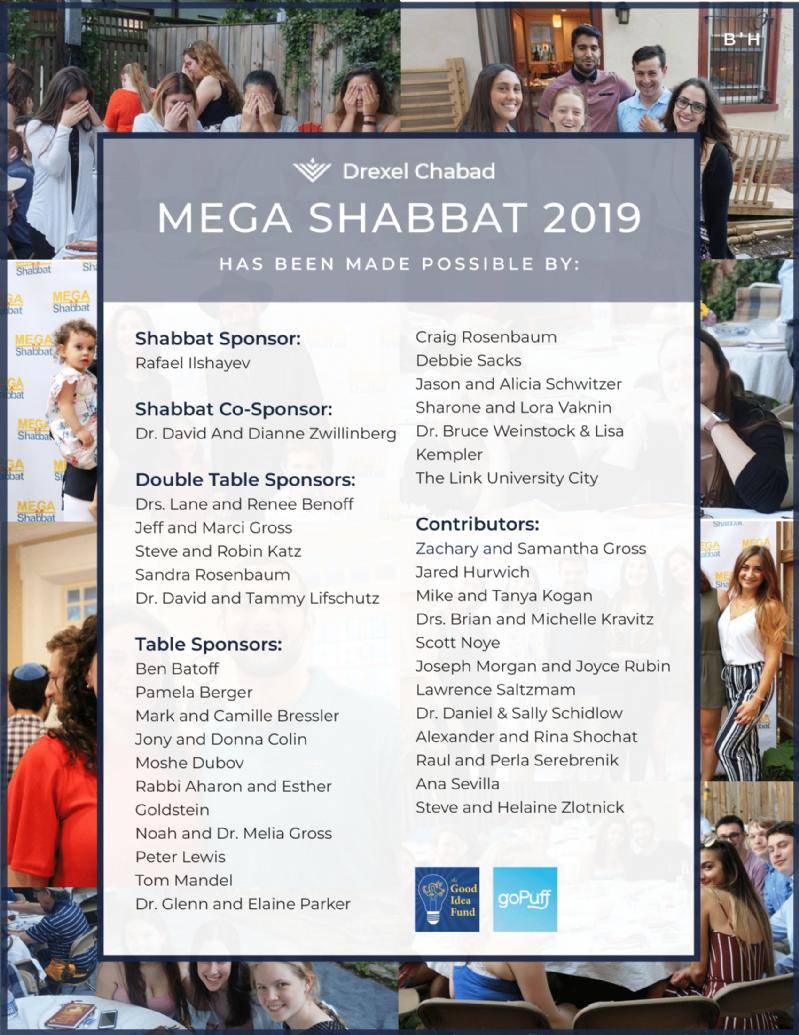 Sponsorship opportunities - Chabad serving Drexel University