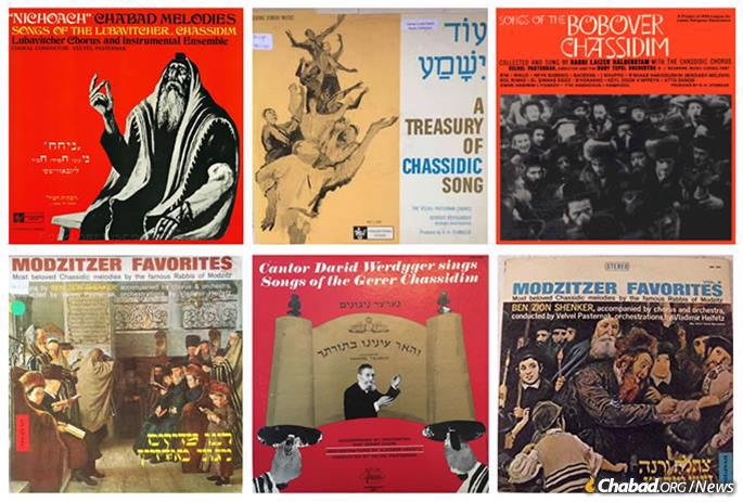 A collection of recordings showing the beauty, passion and spiritual inspiration of authentic Chassidic music.