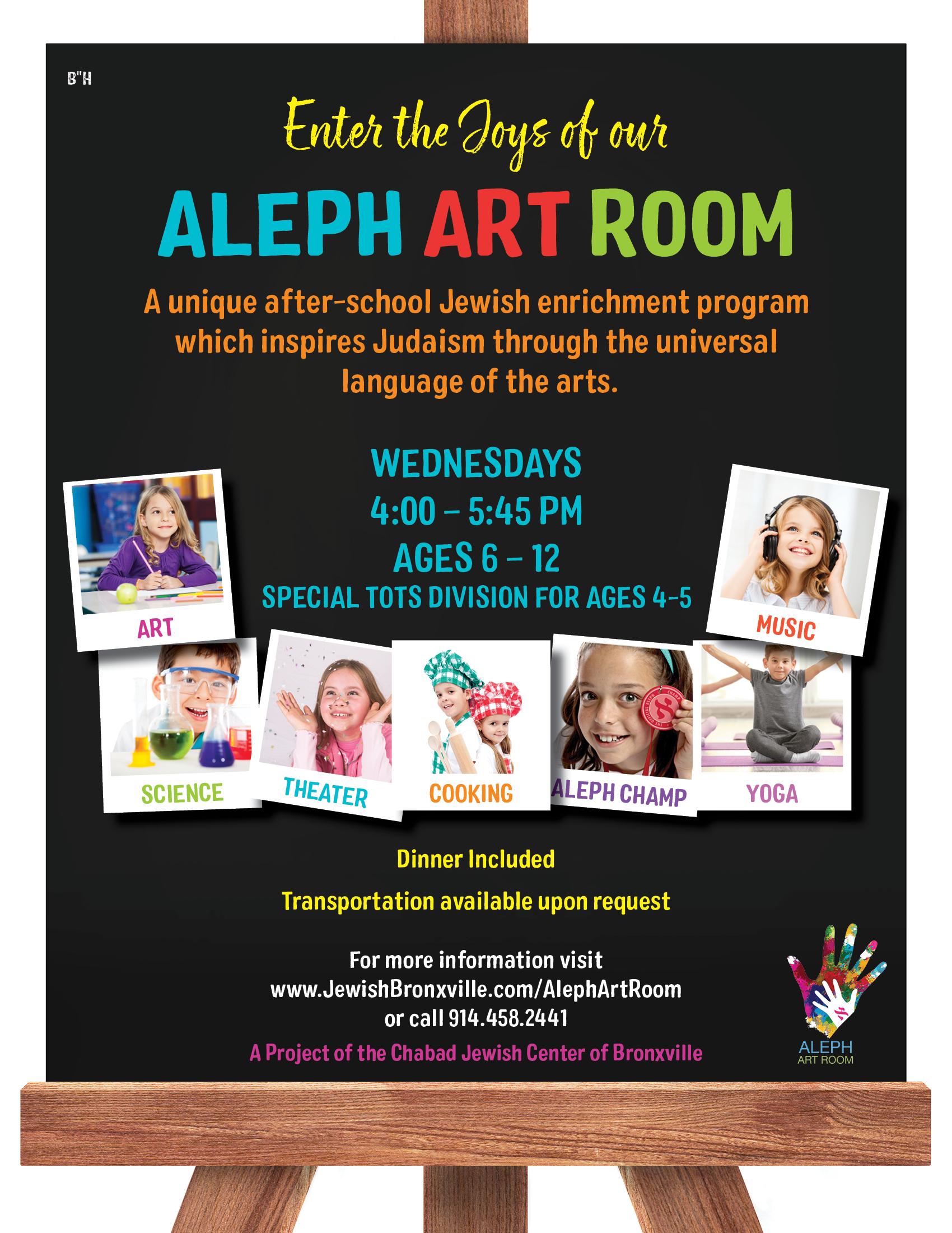 Aleph Art Room 2018.jpg