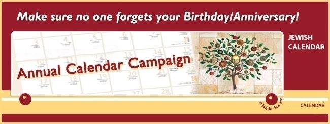 calendar image for advertising.jpg