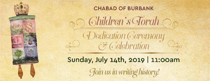 Sefer Torah banner.jpg