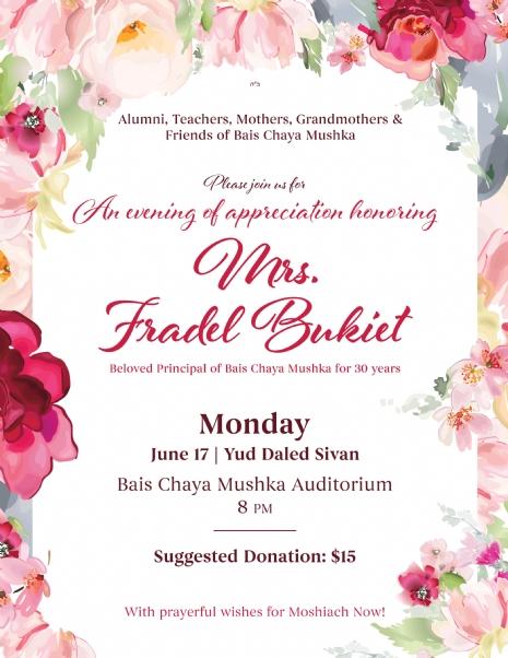 Mrs. Bukiet Invite.jpg