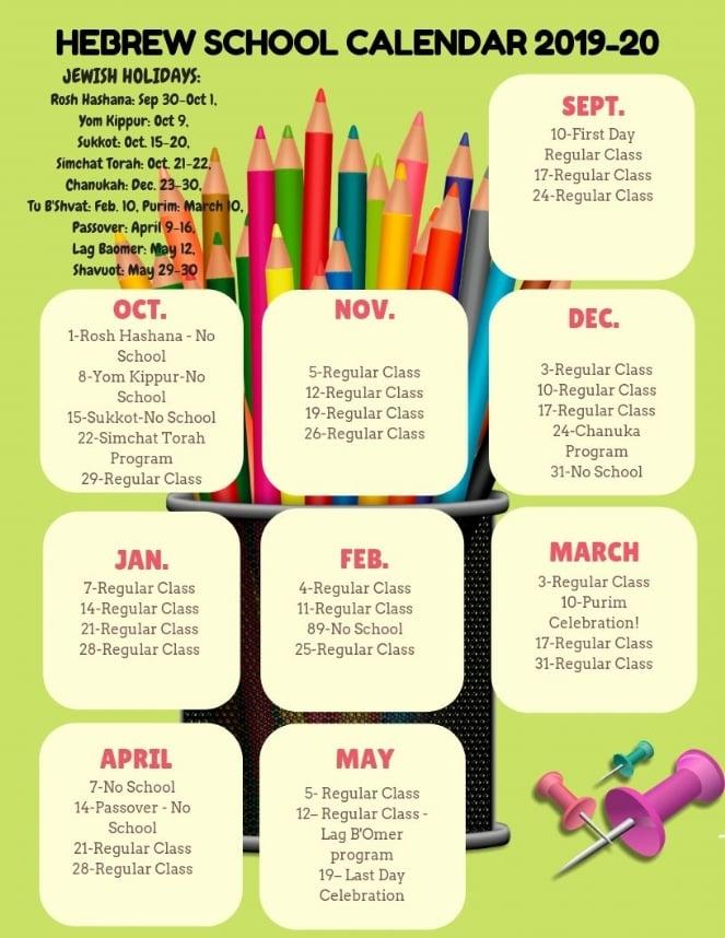 Passover 2020 Calendar.Calendar Chabad Of Armonk Chappaqua Pleasantville