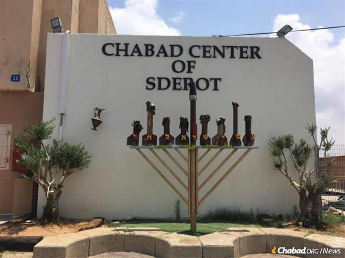 The Chabad Center in Sderot. The candle holders of the Menorah are made from spent Qassam rocket shells fired into Israel.