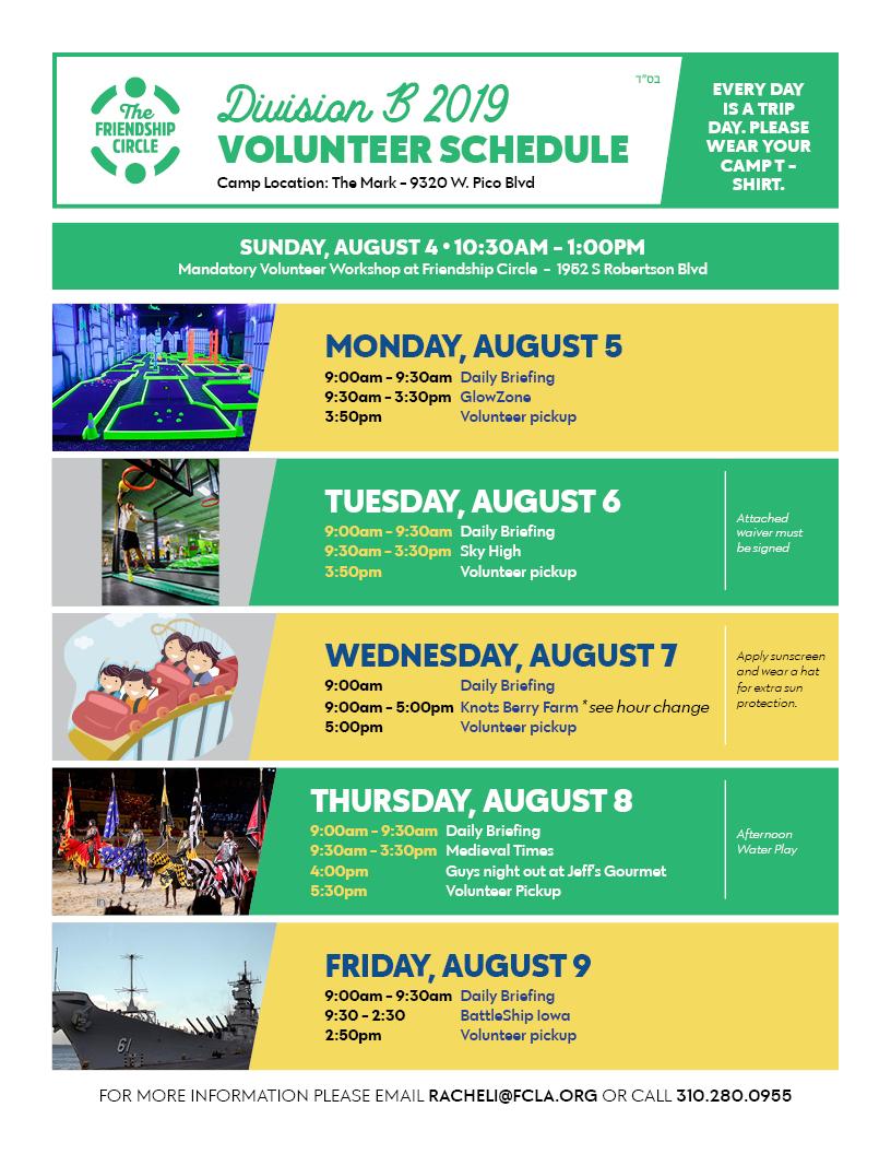Division B Volunteer Schedule.jpg