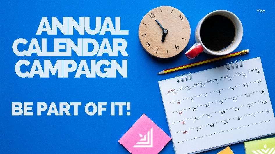 Calendar Campaign - Chabad of Cheviot Hills