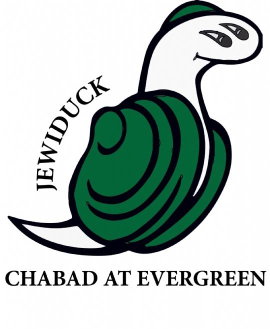 Jewiduck logo.jpg