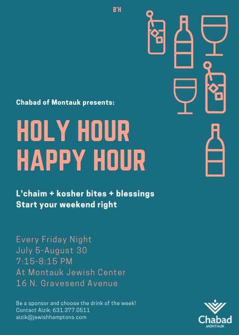 holy hour happy hour.png