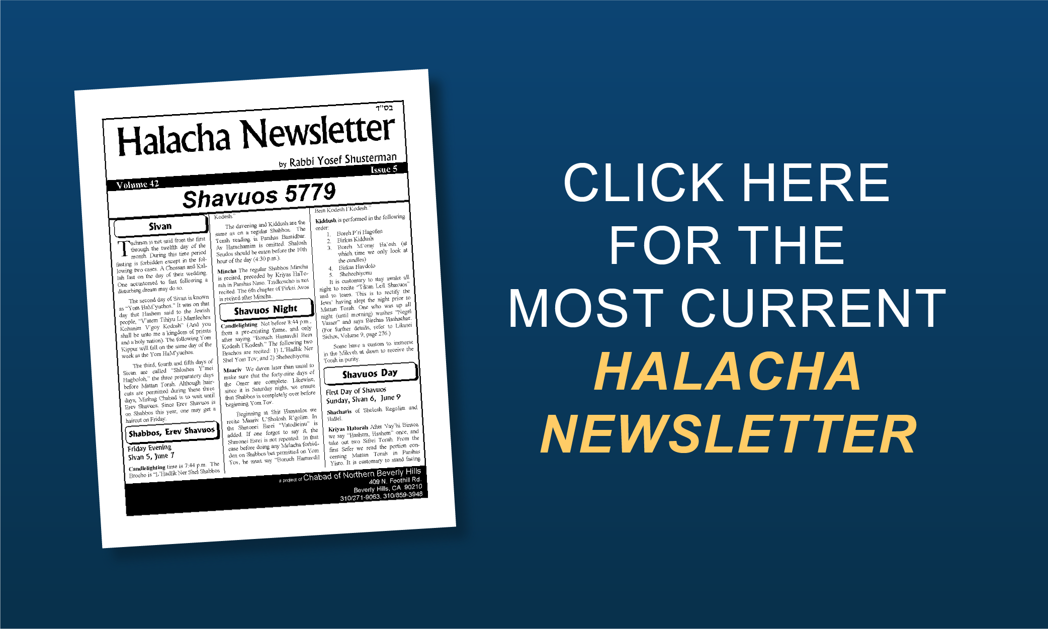 Chabad Weekly Banners_Halacha Newsletter.png