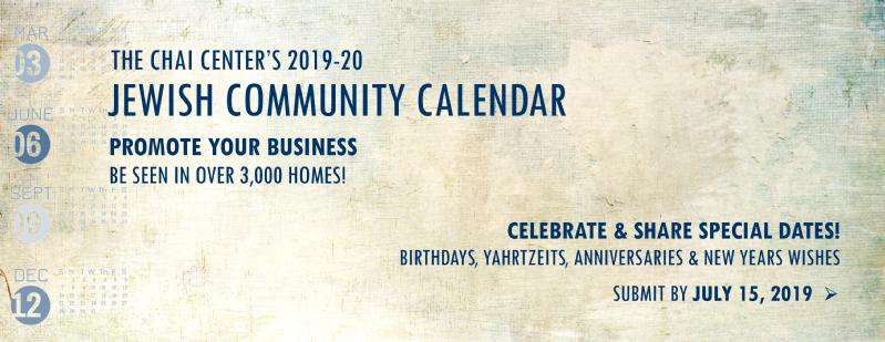 Jewish Community Calendar.png