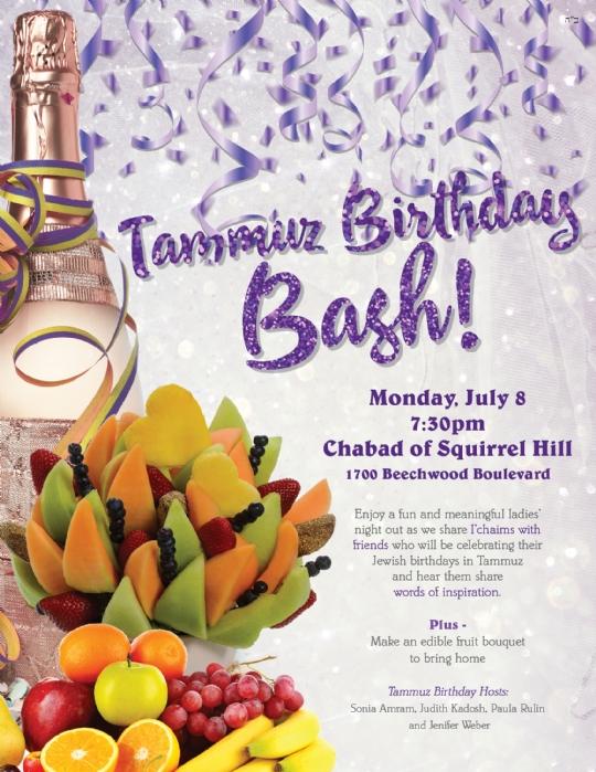 Tammuz_Birthday_flyer.jpg