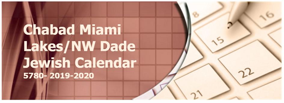 Chabad Jewish Calendar 2020 Jewish Calendar 5780 2019 2020   Chabad Miami Lakes /NW Dade