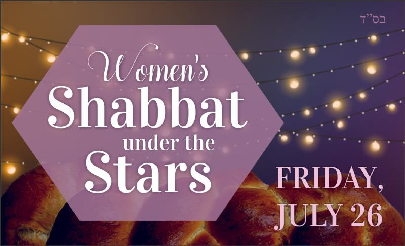 Shabbat Under The Stars 19 Promo.png