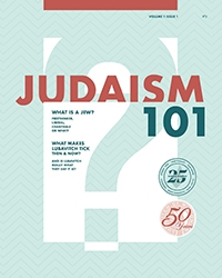 Judaism 101 Vol 1.1