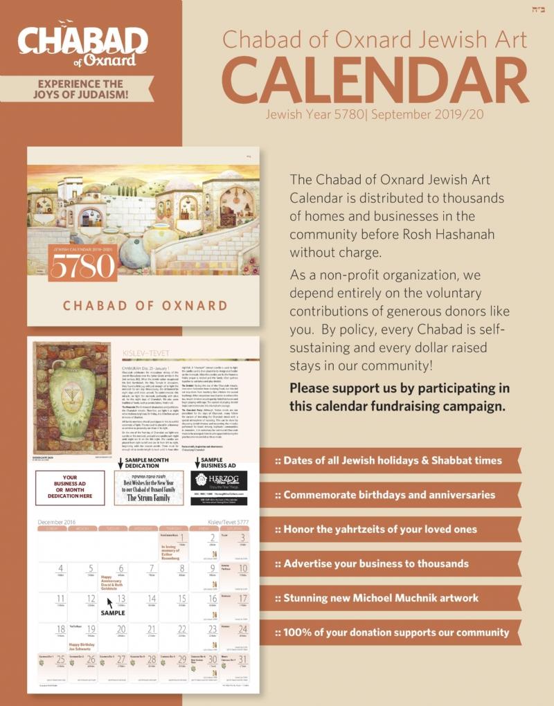 Calendar Form 5780.jpg