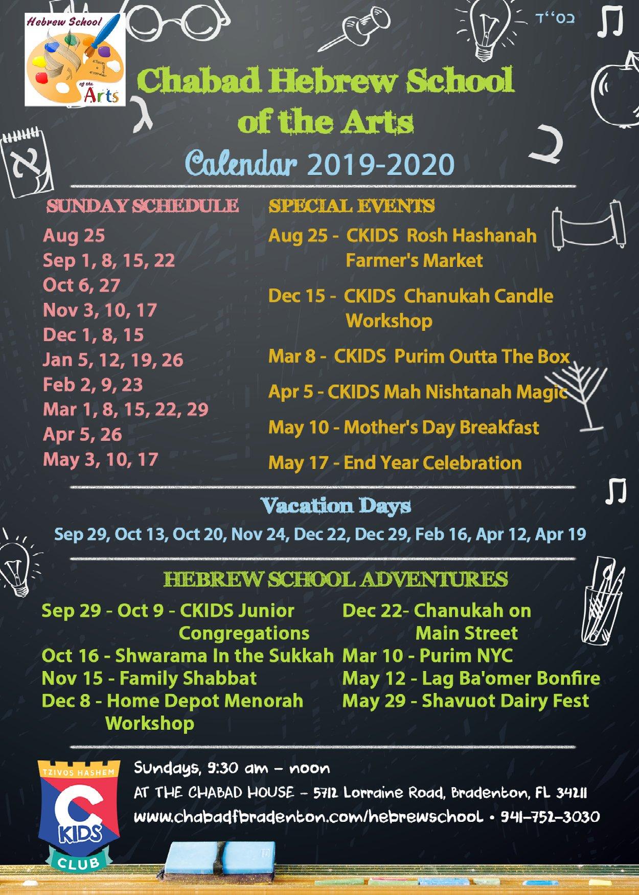 CHS Calendar 2019-20 - Chabad of Bradenton
