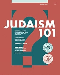 Judaism 101 Vol 1.2