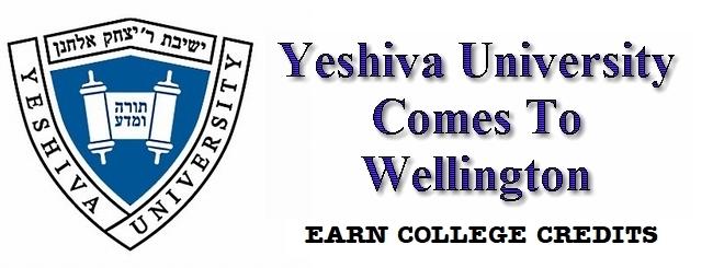 Yeshiva U promo.jpg