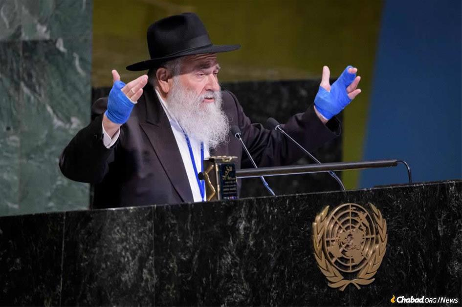 Rabbi Yisroel Goldstein addressed a special session on anti-Semitism at the U.N. General Assembly on June 26. (Photo: Permanent Mission of Israel to the United Nations)