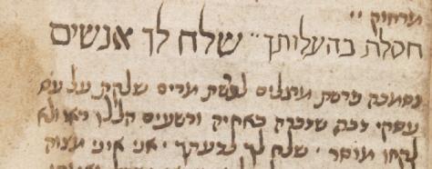 MS. Huntington 425, fol. 29 (1403) Shlach.png