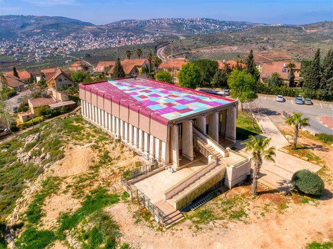 Modern Shilo built its synagogue to resemble the ancient Mishkan (tabernacle).