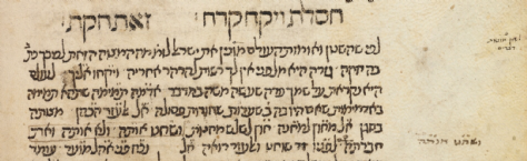 MS. Canonici Or. 35, fol. 176 Chukas.png