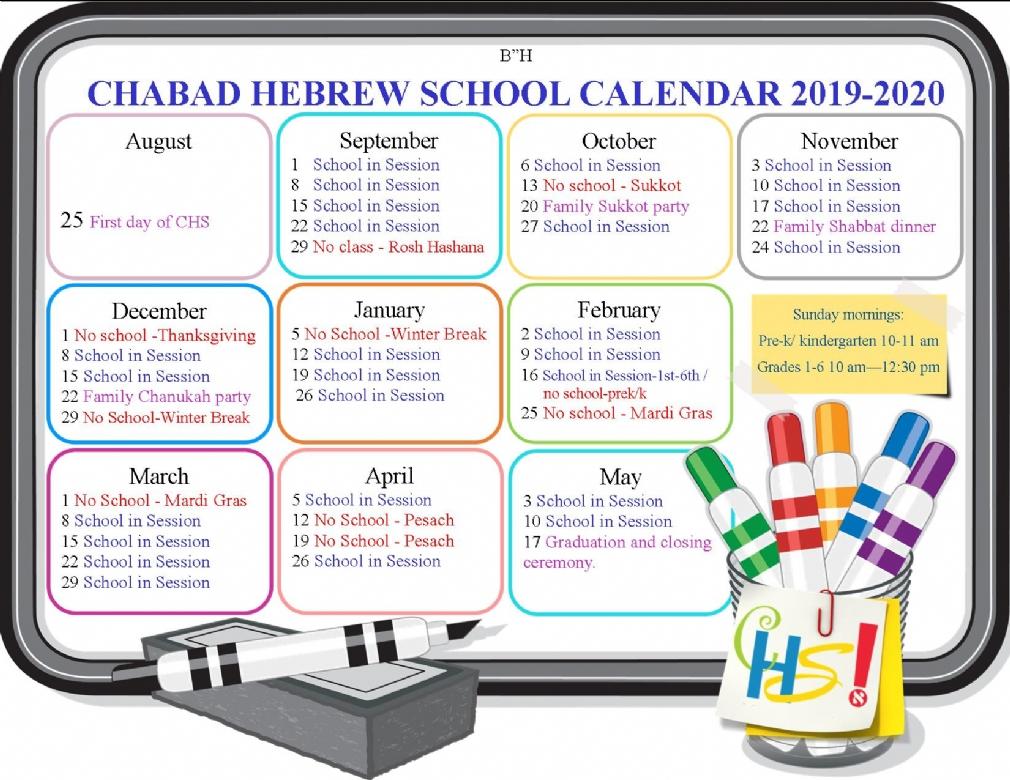 calendar magnet 5780.jpg