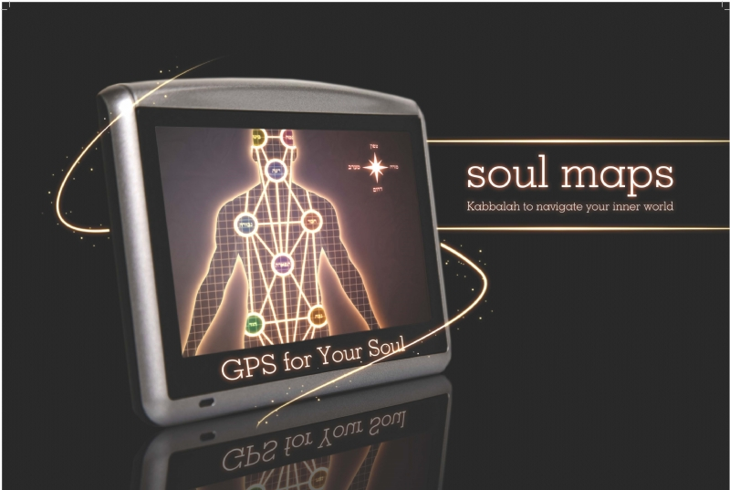 GPS Poster Color 1.jpg