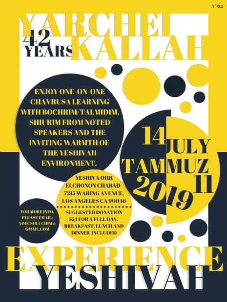 YARCHEI KALLAH Poster 2.png