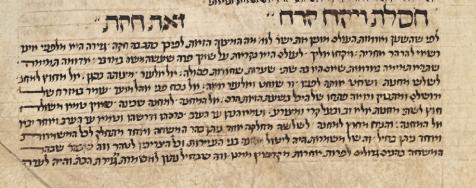 MS. Oppenheim 34, fol. 88 Chukas.png