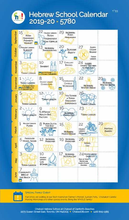 Lezell Calendar 19-20.png