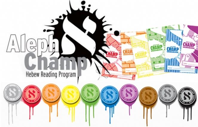 Aleph Champ Banner.jpg