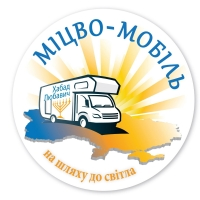 """Mitzvah Tank"" is back to Ukraine"
