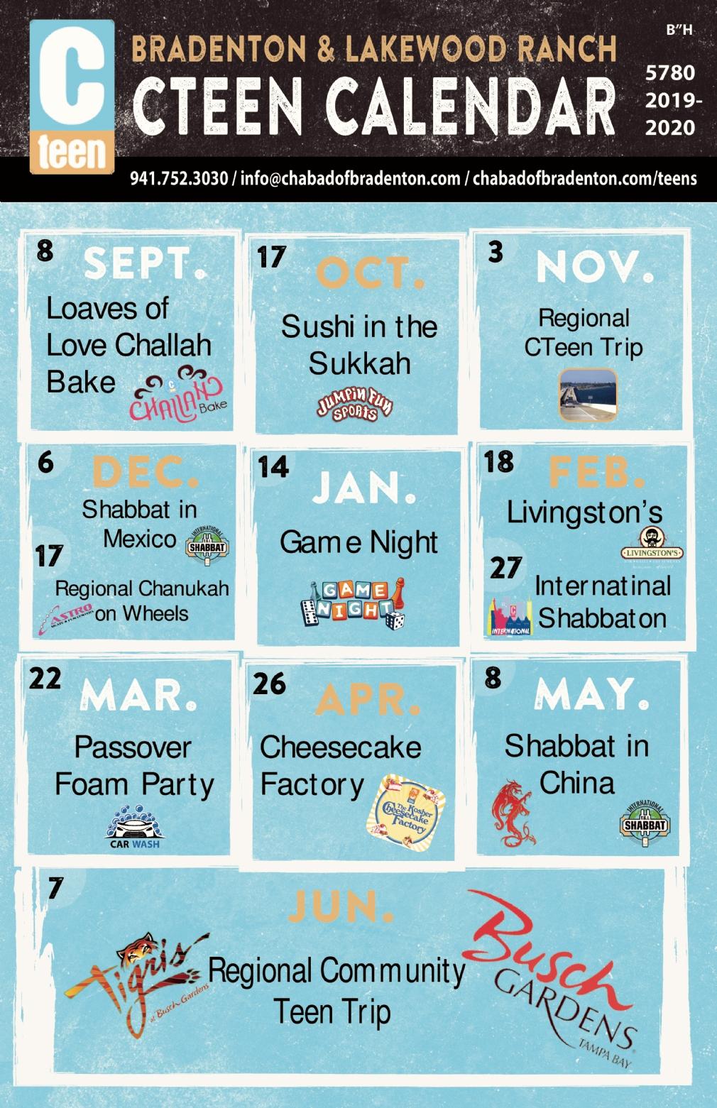 calendar 5779 (1) new update.jpg