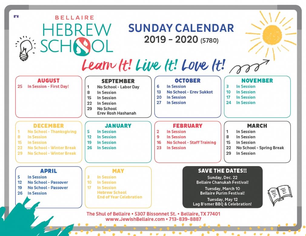 HS Calendar 2019.jpg