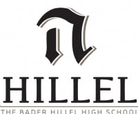 Bader Hillel High School