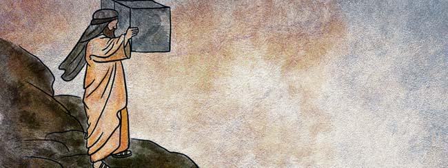 Jewish.tv: 17 Tammuz: What You Need to Know