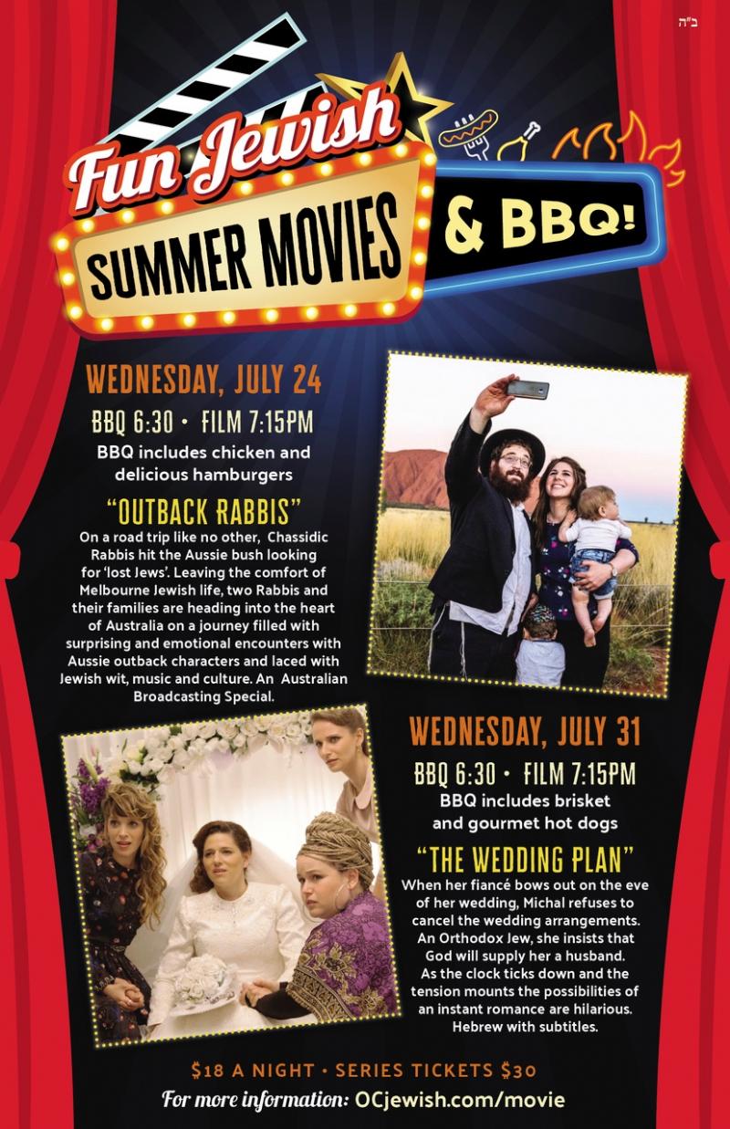 Summer Movies.jpeg