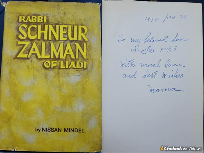 In 1970, Wouk received from his mother a gift of this biography of the founder of Chabad.