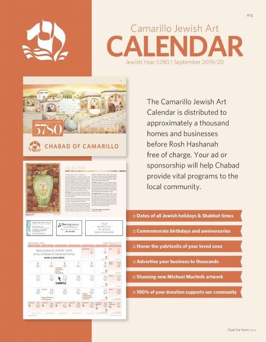 Camarillo - Calendar Form 5780-page-001 (1).jpg