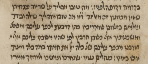 MS. Oppenheim 35, fol. 86 (1408) Bolok.png