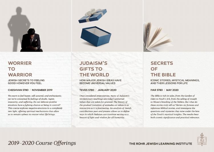 JLI courses