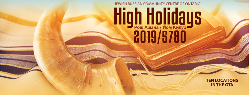 HH-2019-BANNER.png