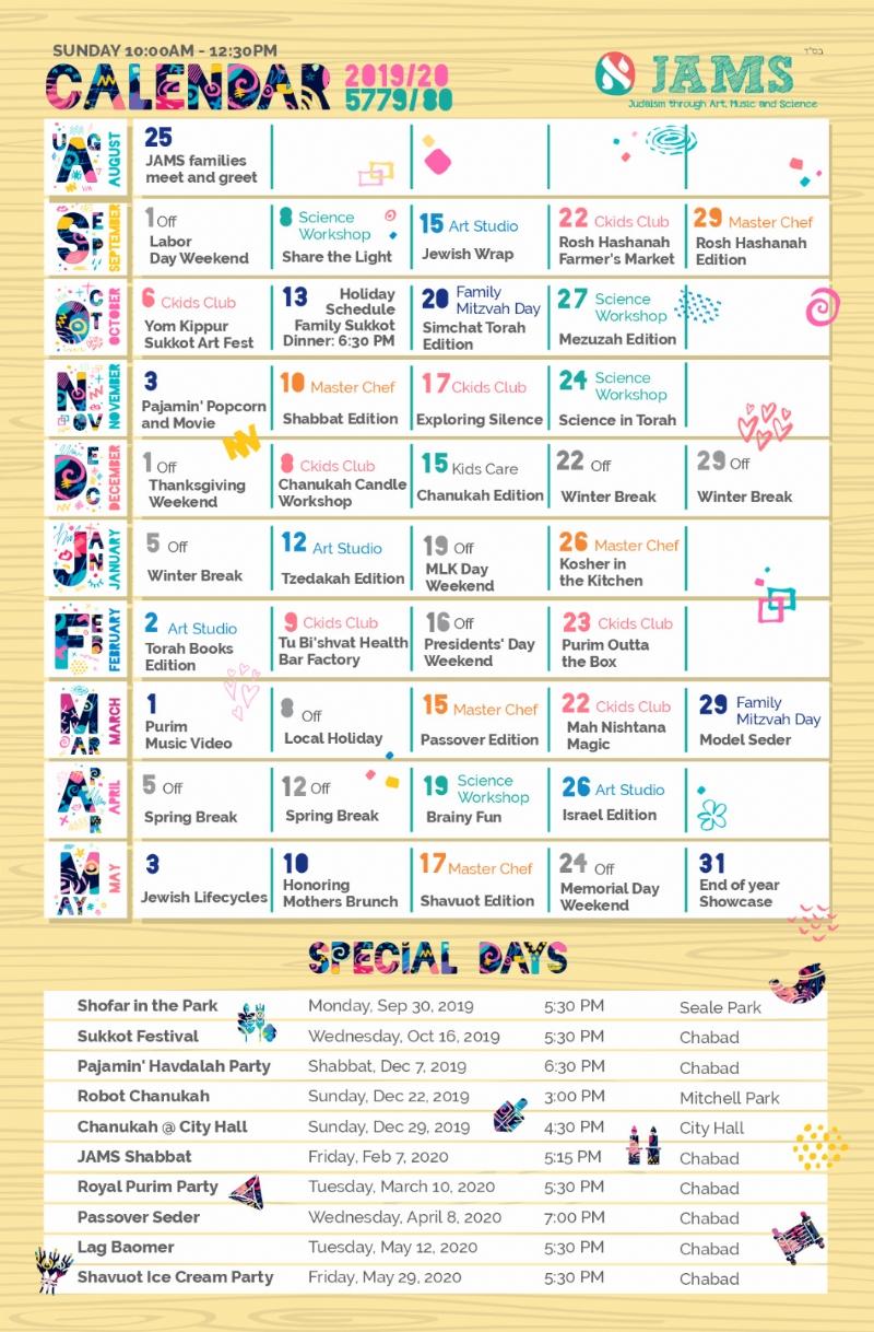 jams calendar.jpg