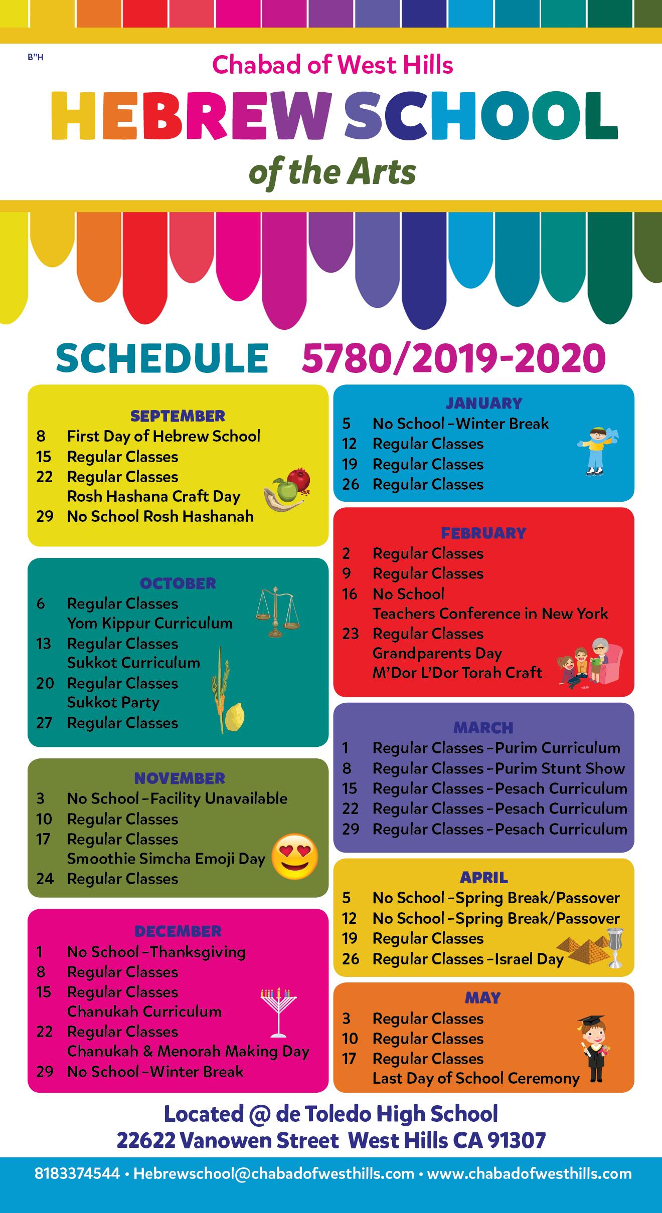 Calendar - Chabad of West Hills