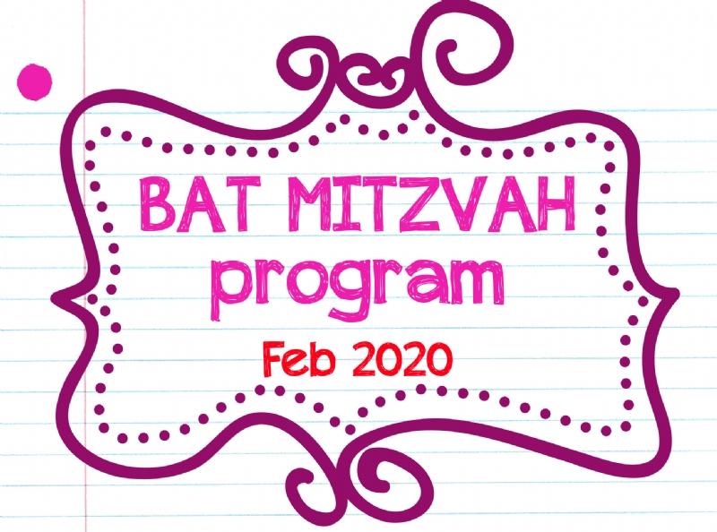 Batmi 2020 promo web.jpg