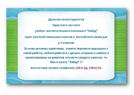 WhatsApp Image 2019-07-16 at 09.51.10.jpeg