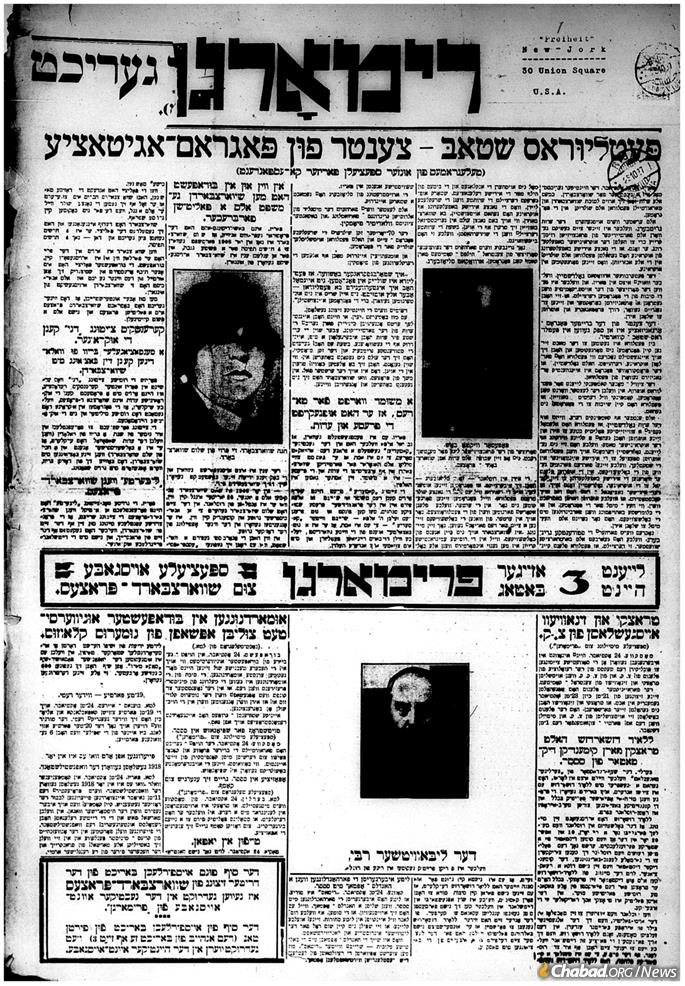 """The front cover of the Riga """"Frimorgn"""" a few days after Rabbi Yosef Yitzchak's arrival in Latvia. Although darkened, it's clear that the photo on the bottom right is the Rebbe's portrait from the USSR. (Courtesy: YIVO Institute for Jewish Research)"""