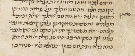 MS. Michael 384, fol. 111 (1399) Bolok.png
